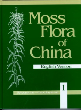 Moss Flora of China (English version)